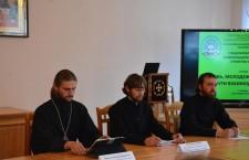В Тюменском Православном Духовном училище прошла молодежная конференция «Церковь, молодежь и общество: пути взаимодействия»