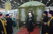 Православная выставка-ярмарка «ДУХОВНЫЕ ТРАДИЦИИ И БОГАТСТВО РОССИИ»
