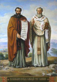 ФИЛОСОФ И ФИЛОЛОГ. Святой Кирилл – просветитель славян